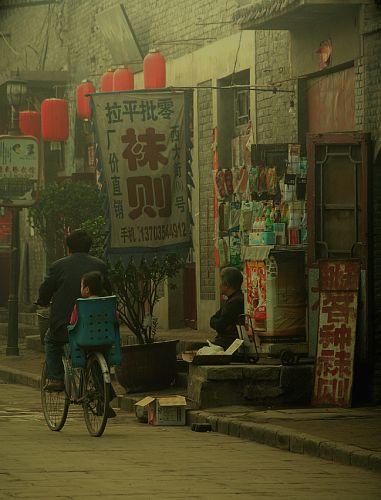 Zdjęcia: CHINY, CHINY, CHINY