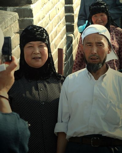 Zdjęcia: CHINY, USMIECH PROSZE>:), CHINY