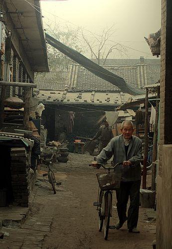 Zdjęcia: CHINY, na zapleczu:), CHINY