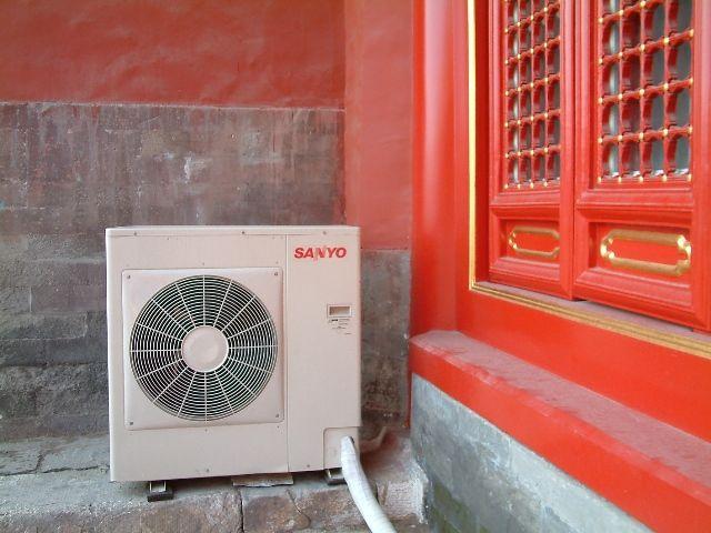 Zdjęcia: ZakazaneMiasto, +cyvilizacja, CHINY