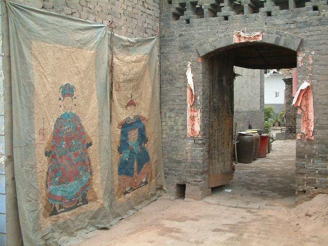 Zdjęcia: Pingyao, Graffitti, CHINY