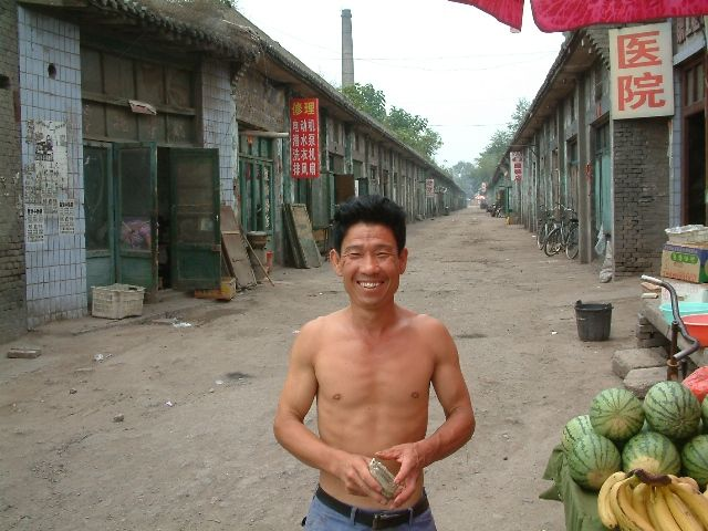 Zdjęcia: Pingyao, happyDay, CHINY