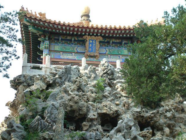 Zdjęcia: Zakazane, niepoucinany i bezCzapeczkowy:), CHINY