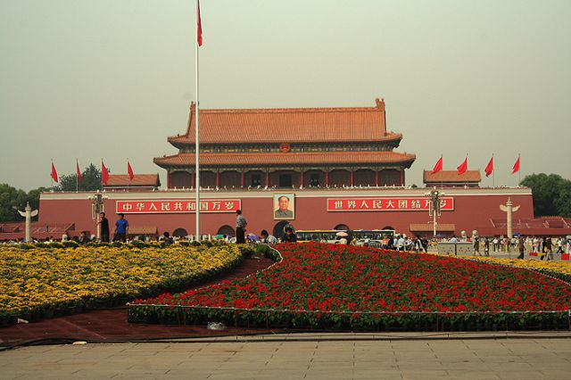 Zdjęcia: Plac Tiananmen, PEKIN, CHINY