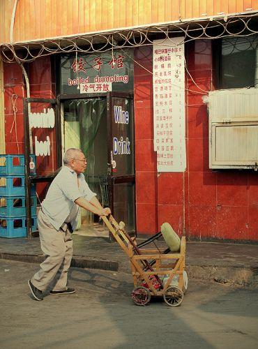 Zdj�cia: ..., CHINY