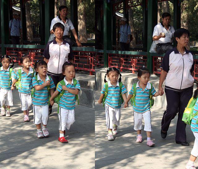 Zdjęcia: CHINY, CHINY