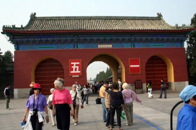 Zdjęcia: PEKIN, Brama południowa do Parku Świątyni Nieba, CHINY