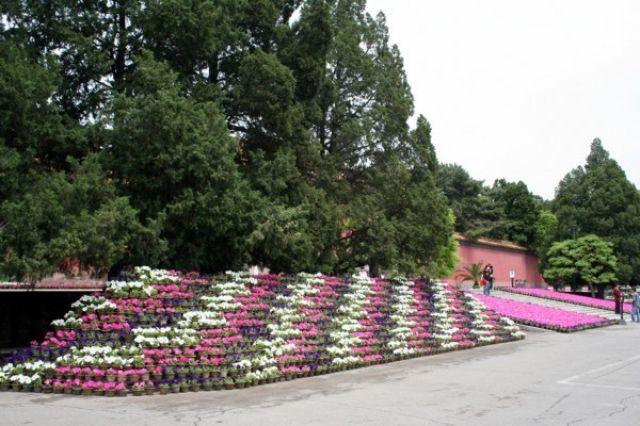 Zdjęcia: PEKIN, W Pekinie #2, CHINY