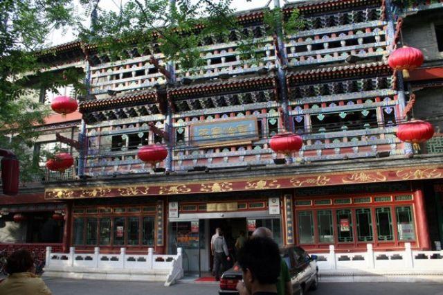 Zdjęcia: PEKIN, Restauracja, CHINY
