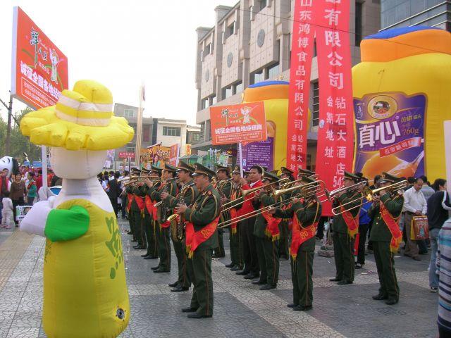 Zdjęcia: Xian, Xian, reklama dzwignia handlu, CHINY