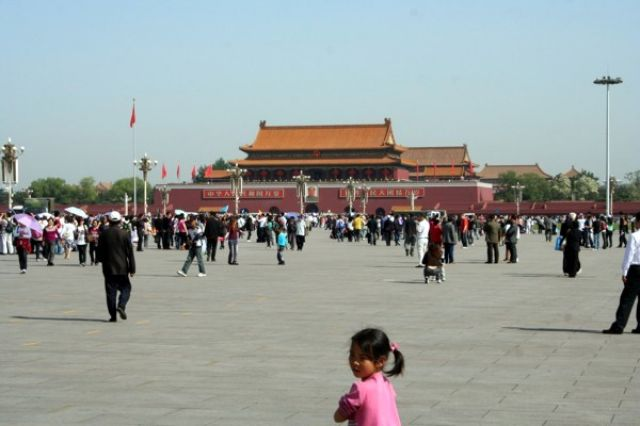 Zdjęcia: PEKIN, Plac Tiananmen, CHINY