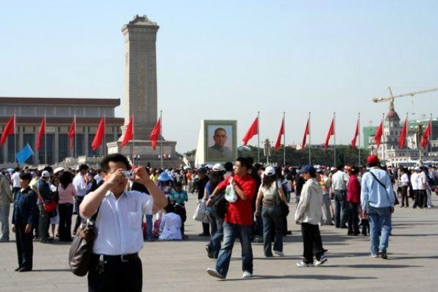 Zdjęcia: PEKIN, Plac Tiananmen , CHINY
