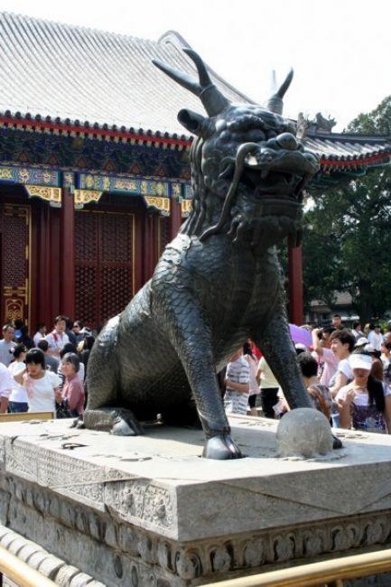 Zdjęcia: PEKIN, Pałac Letni _Smok, CHINY
