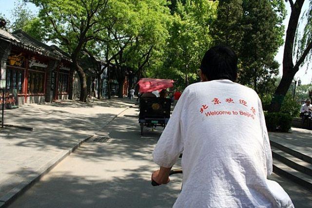 Zdjęcia: PEKIN, Hutongi, Witamy w Pekinie, CHINY