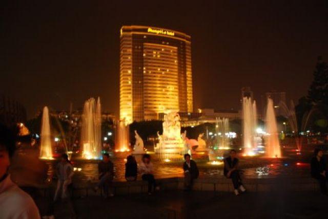 Zdjęcia: Wu Yi Square, Fuzhou, Centrum Fuzhou w nocy, CHINY