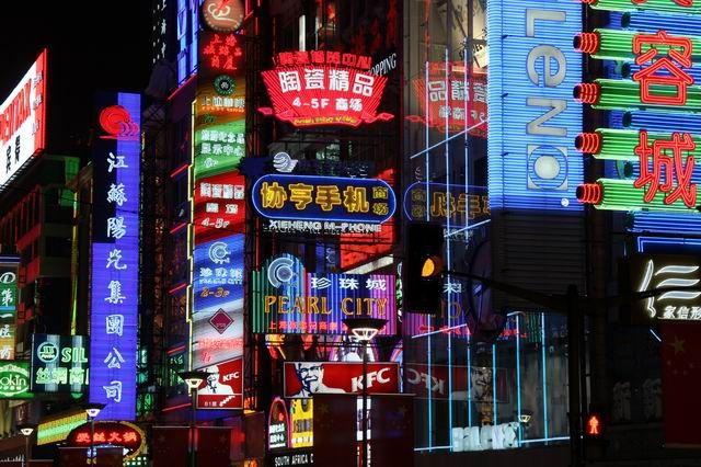 Zdjęcia: Shanghai - bulwar dziewięciu smoków, Światła wielkiego miasta, CHINY