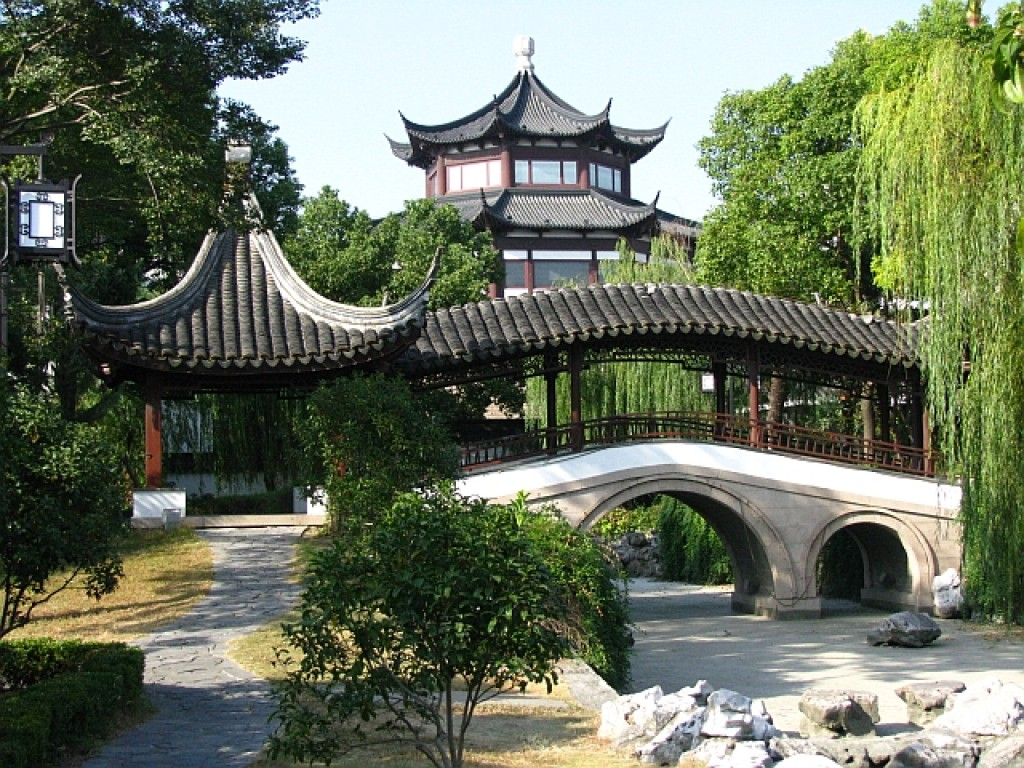 Zdjęcia: Suzhou, prowincja Jiangsu, park Panmen, CHINY