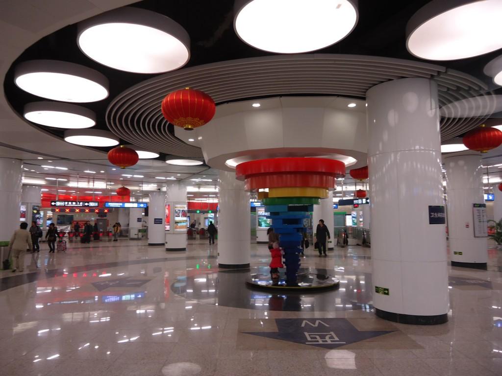 Zdjęcia: Stacja metra Liuliqiao, Pekin, Pekin nowoczesny, CHINY