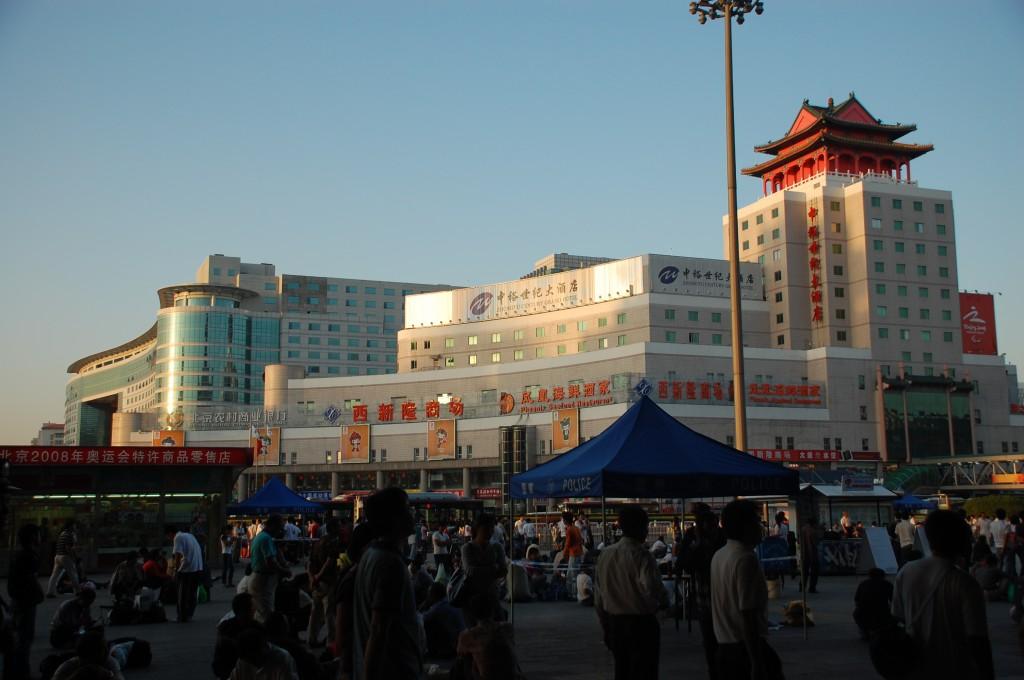 Zdjęcia: Pekin, Pekin, Dworzec kolejowy w Pekinie, CHINY