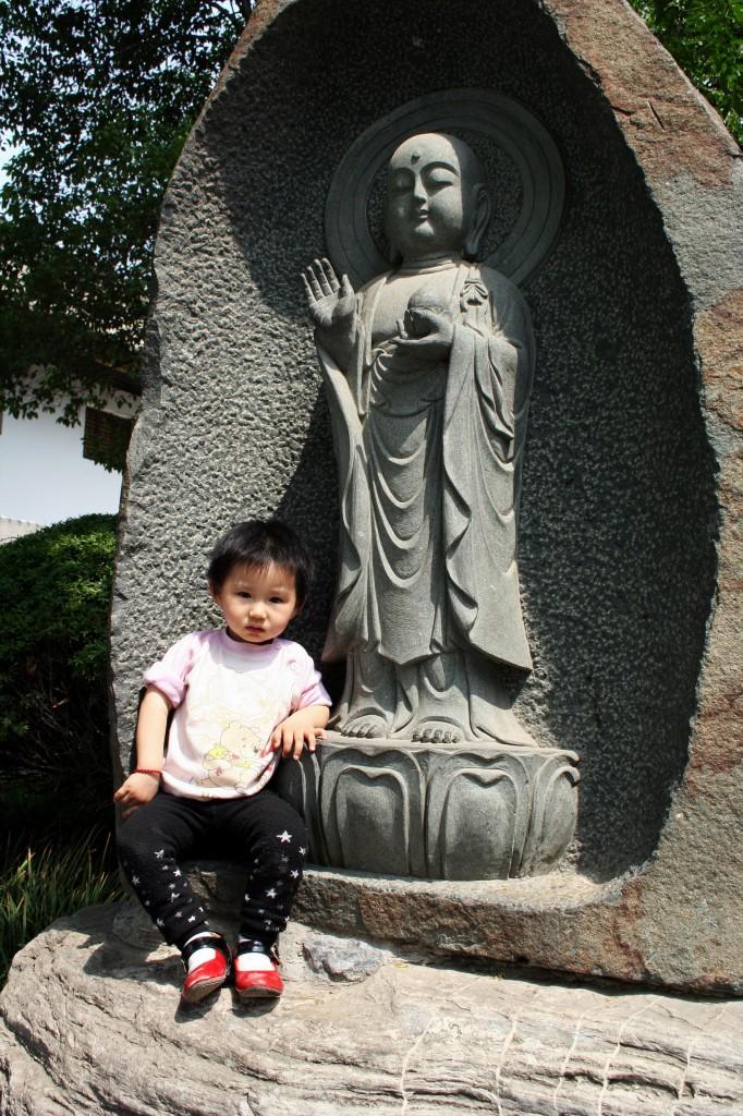 Zdjęcia: Xi'an, Mały Budda, CHINY