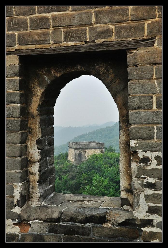 """Zdjęcia: Badaling bodajże, Chiny, Wielki """"Mór"""":-), CHINY"""