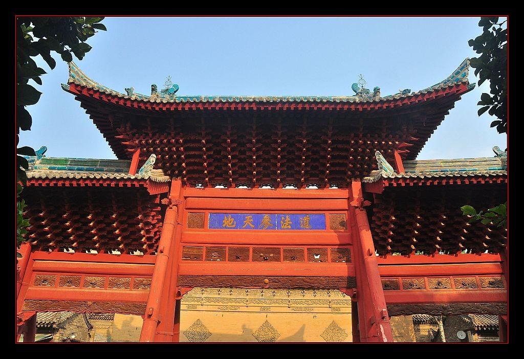 Zdjęcia: Xi'an, Prowincja Shanxi, Brama, CHINY