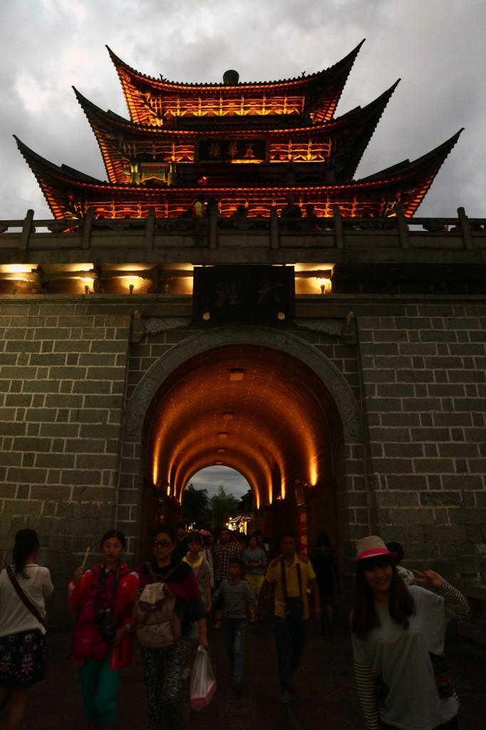 Zdjęcia: Dali, Yunnan, Nocne Dali, CHINY