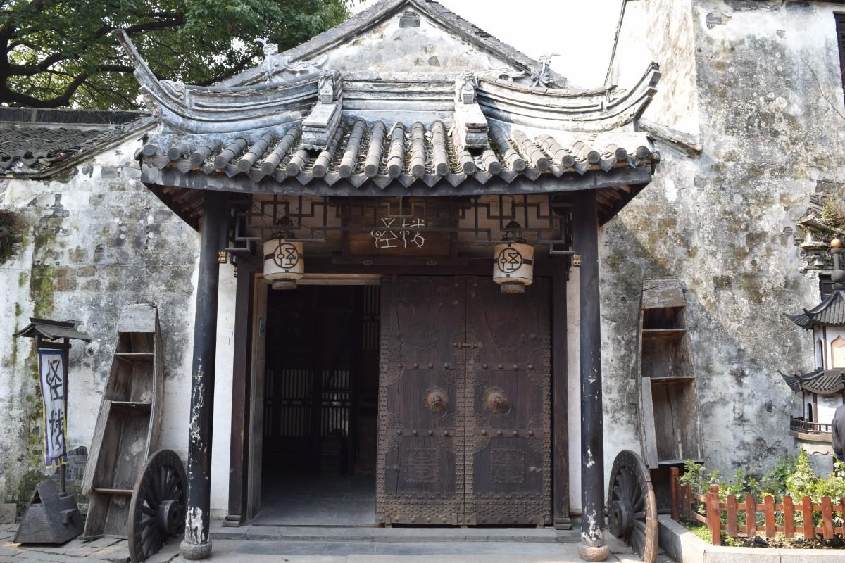 Zdjęcia: Zhouzhuang, Szanghaj, Zhouzhuang, CHINY