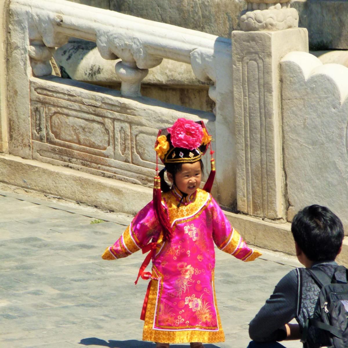 """Zdjęcia: Zakazane Miasto, Pekin, """"Migotka"""", CHINY"""