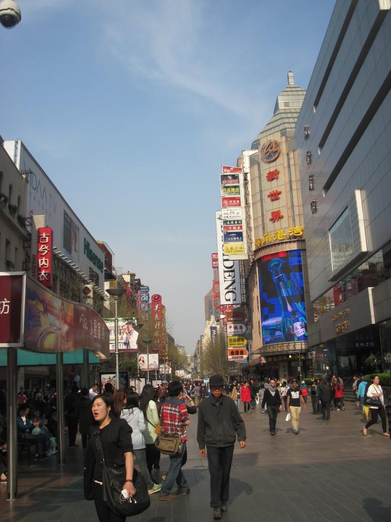 Zdjęcia: Szanghaj, Ulica Nankińska – ulica handlowa , CHINY
