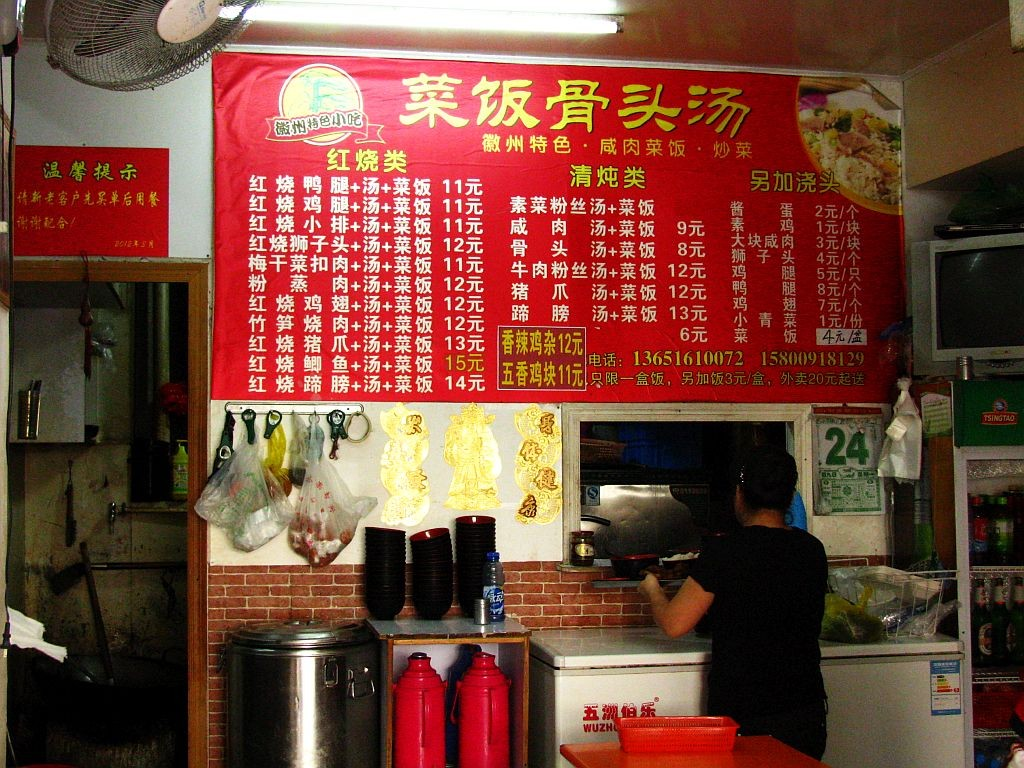 Zdjęcia: Szanghaj, Szanghaj, uliczna jadłodajnia, CHINY
