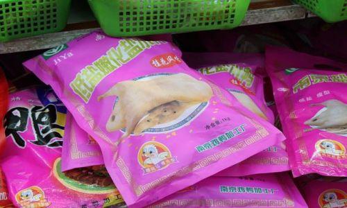 Zdjecie CHINY / - / Nanjing / Chinese Food