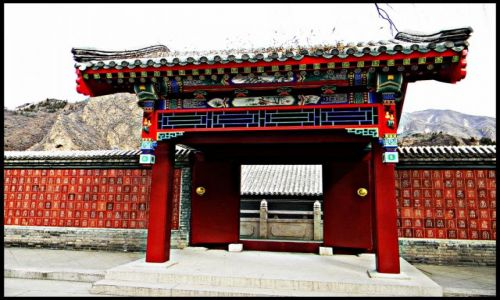 Zdjecie CHINY / xingang / chi�ski mur / wrota wyobra�ni