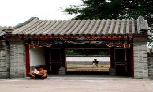 CHINY / - / Pekin / Brama