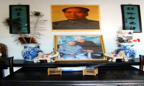 Zdjecie CHINY / - / Pekin / W mieszkaniu w hutongu