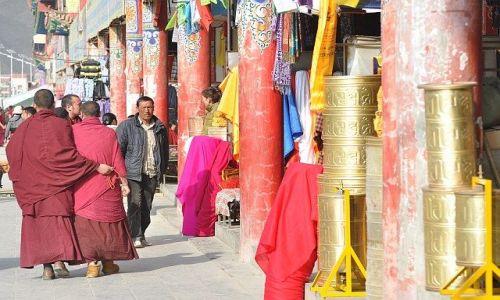 Zdjęcie CHINY / Lanzhou / Xiahe / W Xiahe
