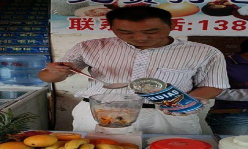 Zdjęcie CHINY / - / Sanya / Pyszny koktajl owocowy