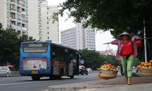 Zdjęcie CHINY / - / Sanya / Sprzedam owoce