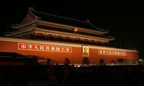 Zdjęcie CHINY / Pekin / Pekin / Brama  Tian An Men