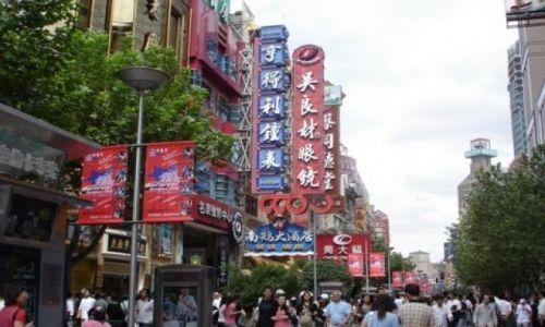 Zdjęcie CHINY / Shanghai  / Pudong / Shanghai