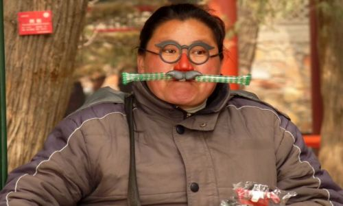 Zdjecie CHINY / - / Pekin - Pałac Letni / Konkurs Twarze