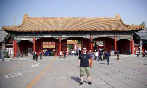 Zdjecie CHINY / - / Pekin / A tu gdzieś w środku Zakazanego Miasta