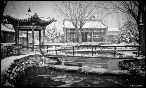 CHINY / - / Pingyao / Starożytne Pingyao