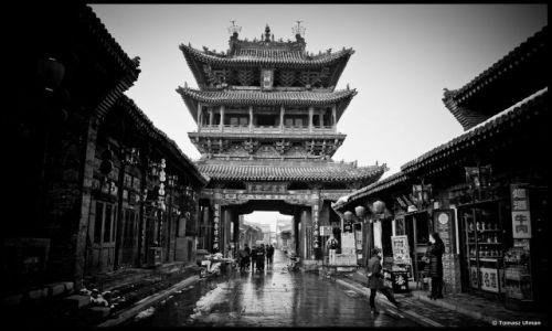 CHINY / - / Pingyao / Stara brama miasta
