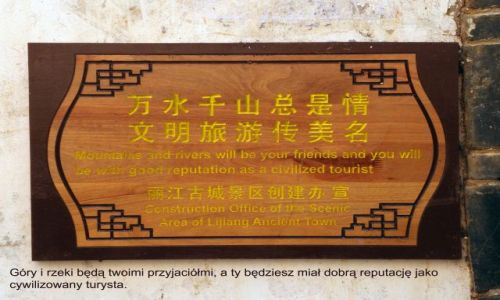 Zdjecie CHINY / Yunnan / Lijiang / Ciekawostka - tablice z Lijiang 1