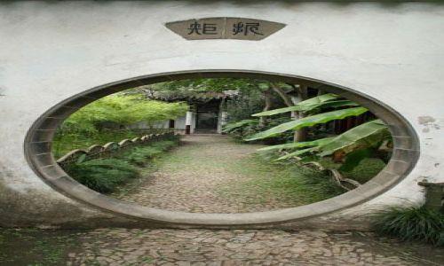 Zdjęcie CHINY / Jiangsu / Suzhou / zaczarowany ogród