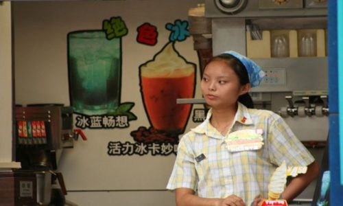 Zdjęcie CHINY / brak / Szanghaj / szanghaj_1