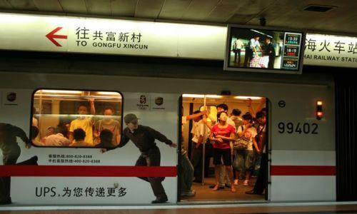Zdjęcie CHINY / brak / Kanton / Kanton_metro
