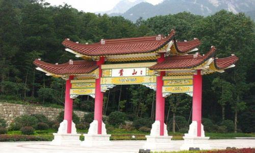 Zdjęcie CHINY / prowincja Anhui / Tangkou / brama do Huang Shan