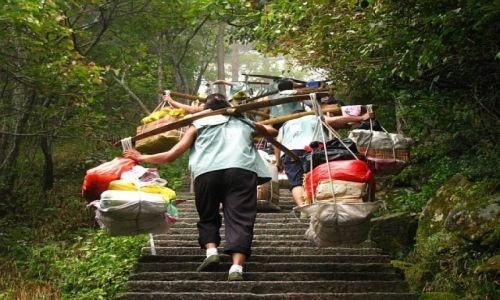 Zdjęcie CHINY / prowincja Anhui / Huang Shan / tragarze